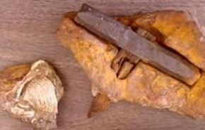 Ancient Hammer London,Texas